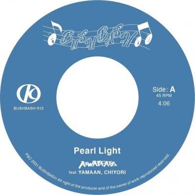 【予約 | 10/27発売予定】 AIWABEATZ 『Pearl Light / Rain (Kishi No Hi)』 (7