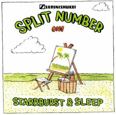 STARRBURST & SLEEP 『SPLIT NUMBER ONE』 (CD-R/JPN/ MIX CD)