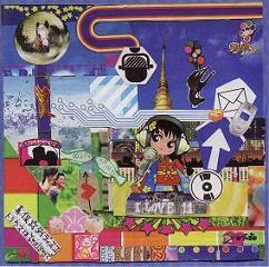 真保★タイディスコ 『トラウマはTHAIGUYで』 (CD/JPN/ MIX CD)