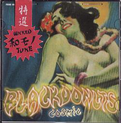 £01 『BLACK DONUTS -Cosmic-』 (CD-R/JPN/ 和モノMIX CD)