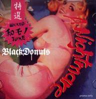 £01 『BLACK DONUTS -A NIGHTMARE-』 (CD-R/JPN/ 和モノMIX CD)