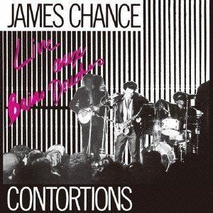 James chance the contortions live aux bains douches for Aux bains paris