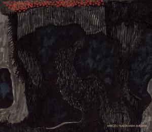 NAKAHARA MASAYA 『MIXCD』 (CD/JPN/ MIX CD)