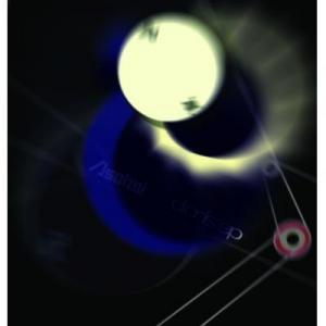 asohgi 『doris ep』 (CD/JPN /ELECTRO)