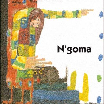 OCTAVIO 『N'goma』 (CD/JPN/ ROCK, POP)