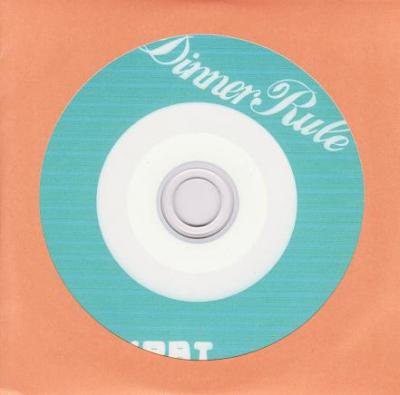 KRBT a.k.a Don K 『Dinner Rules』 (CD-R/JPN/ MIX CD)