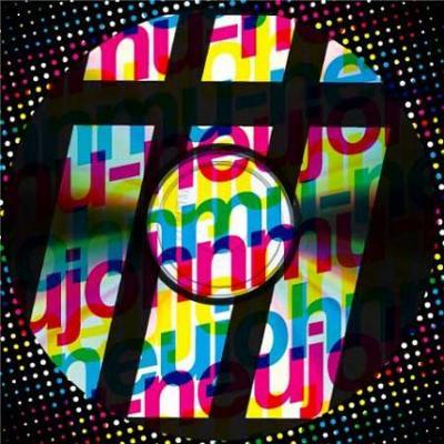 mu-neujohn 『iii』 (CD/JPN/ ROCK)