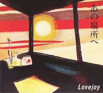 LOVEJOY 『あの場所へ』 (CD/JPN/ FOLK, ROCK)