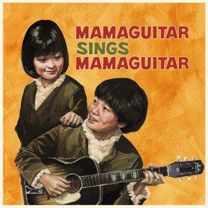 MAMA GUITAR 『MAMA GUITAR SINGS MAMA GUITAR』 (CD/JPN/ POP)