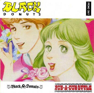 BLACK DONUTS 『【のどじまん - RUB A DUB STYLE】 -KARAOKE NATION2012-』 (CD-R/JPN/ 和モノMIX CD)