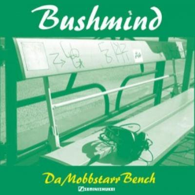 BUSHMIND 『Da Mobbstarr Bench』 (CD-R/JPN/ MIX CD)