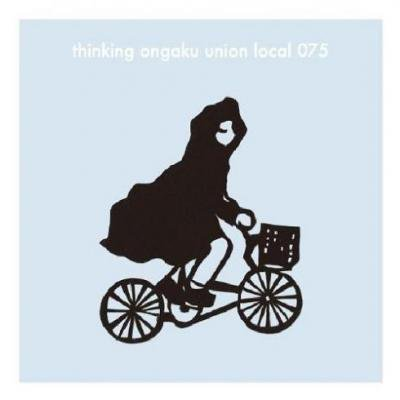 odd eyes 『thinking ongaku union local 075』 (CD/JPN/ HARDCORE, PUNK)