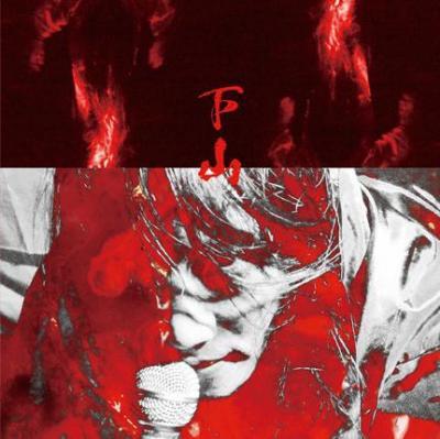 下山(gezan) 『LIVE 2012・大阪/侵蝕の赤い十六日・東京』 (CD+DVD/JPN/ ROCK)