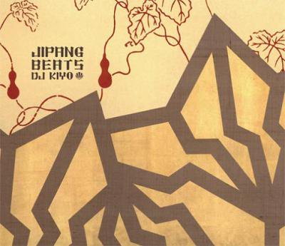 DJ KIYO 『JIPANG BEATS』 (CD/JPN/ MIX CD)
