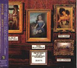 ZOFFY 『展覧会の絵』 (CD/JPN/ ROCK)