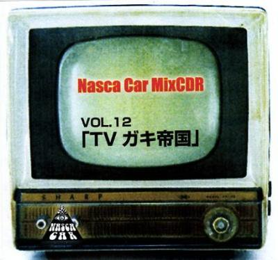 NASCA CAR 『Nasca Car MixCDR Vol.12 -TV ガキ帝国-』 (CD-R/JPN/ MIX CD, 和モノ)