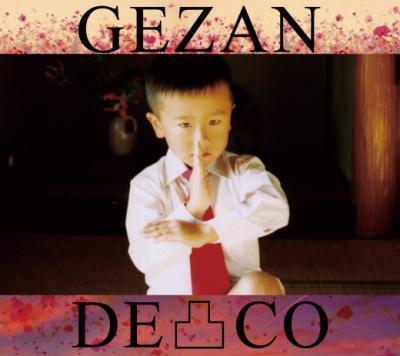 下山(gezan) 『DECO -凸-』 (CD/JPN/ ROCK)