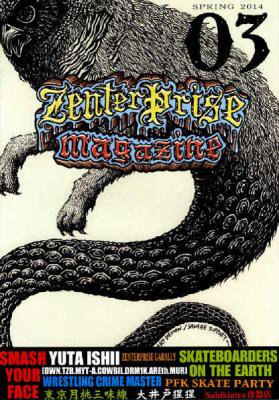 ZENTERPRISE MAGAZINE 『SPRING.2014 Vol.3』 (ZINE/JPN/ SKATE, MUSIC)
