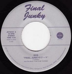 ECD 『FINAL JUNKYのテーマ』 (7