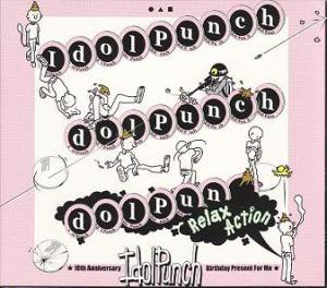 Idol Punch『RELAX ACTION』 (CD/HARDCORE)