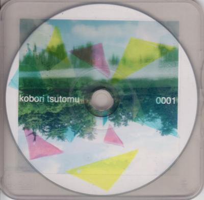 kobori tsutomu 『0001』 (CD-R/JPN/ POP, ROCK)