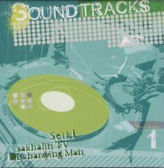 V.A. 『Nocturne Tour Sound Tracks -music chapter 1』 (CD)