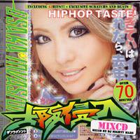 <img class='new_mark_img1' src='//img.shop-pro.jp/img/new/icons47.gif' style='border:none;display:inline;margin:0px;padding:0px;width:auto;' />de-fragment MIX CD by DJ MIGHTY MARS 『OSAKA INVASION Mix CD』 (CD/OSAKA MIX CD)