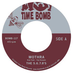 THE 5.6.7.8'S 『MOTHRA / DREAM BOY』 (7