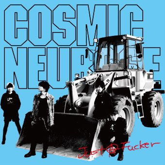 COSMIC NEUROSE 『JUST A FUCKER』 (CD/JPN/ HARDCORE, ROCK) ★特典缶バッジ付き!!