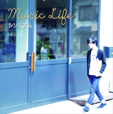 """シンリズム 『Music Life』 (7""""EP/JPN/ POP, ROCK)"""