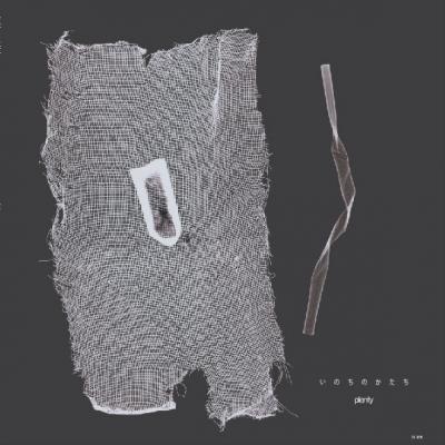 """plenty 『いのちのかたち』 (12""""LP/JPN/ ROCK)"""