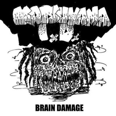 KATSUYAMA I.D. 『BRAIN DAMAGE.ep』 (CD/JPN/ HARDCORE)