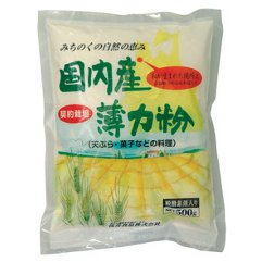 桜井 国内産薄力粉 500g
