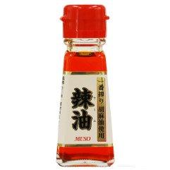 ムソー 一番搾り胡麻油使用 辣油 45g