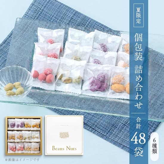 アペロ セゾン デテ 48