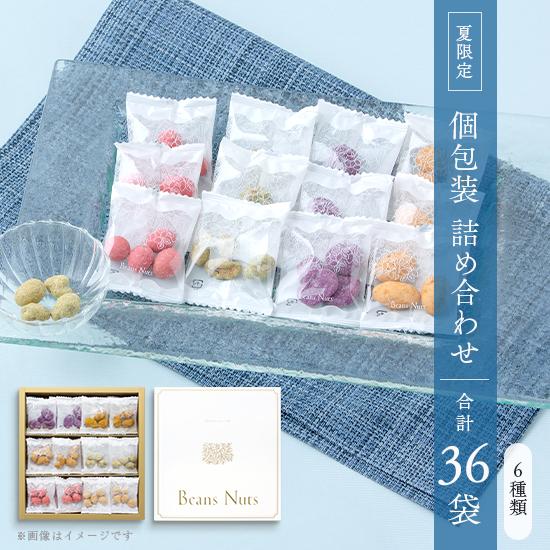 アペロ セゾン デテ 36