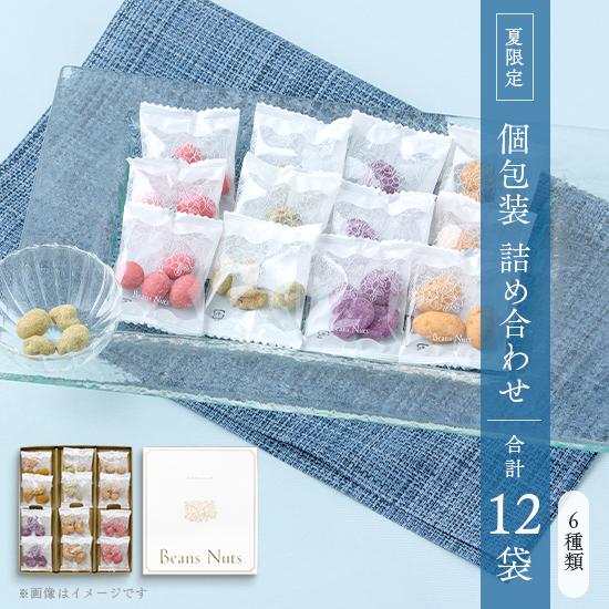 アペロ セゾン デテ 12