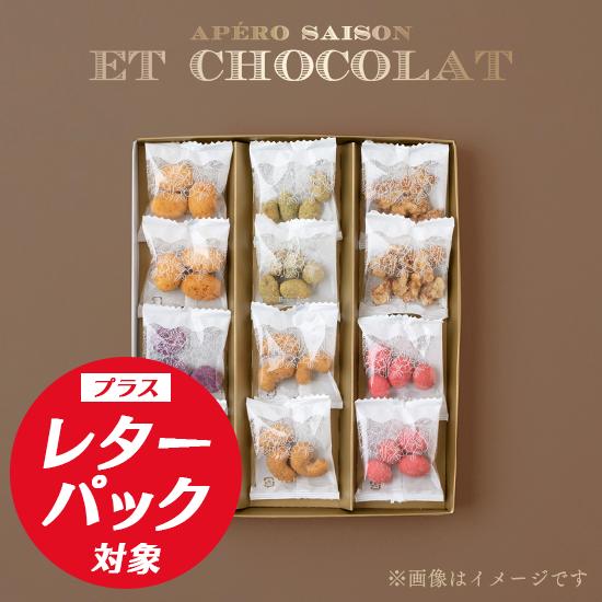 【レターパック対応】アペロ サン・ヴァランタン12