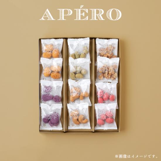 アペロ 12