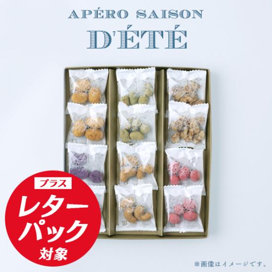 【レターパック対応】アペロ セゾン デテ 12