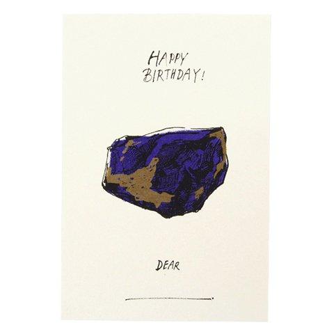 「お誕生日」を祝うギフトカード