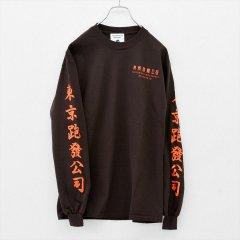 TACOMA FUJI RECORDS (タコマフジレコード)L/S Tシャツ TOKYO RUNNING COMPANY ブラウン