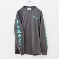 TACOMA FUJI RECORDS (タコマフジレコード)L/S Tシャツ TOKYO RUNNING COMPANY チャコール