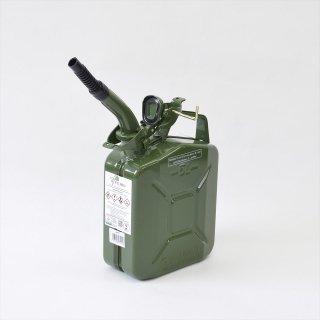 ドイツHünersdorff(ヒューナースドルフ)METAL FUEL CAN (燃料メタルタンク)CLASSIC 5L(ノズル付き)