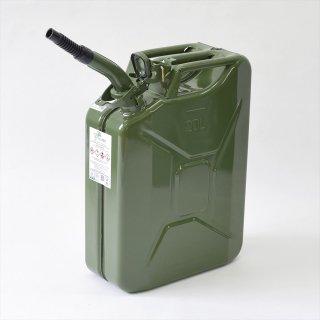 ドイツHünersdorff(ヒューナースドルフ)METAL FUEL CAN (燃料メタルタンク)CLASSIC 20L(ノズル付き)