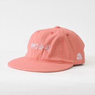 Tacoma Fuji Records(タコマフジレコード)柳町公司 CAP