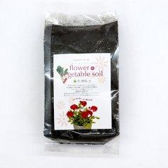 花と野菜の土(1リットル)