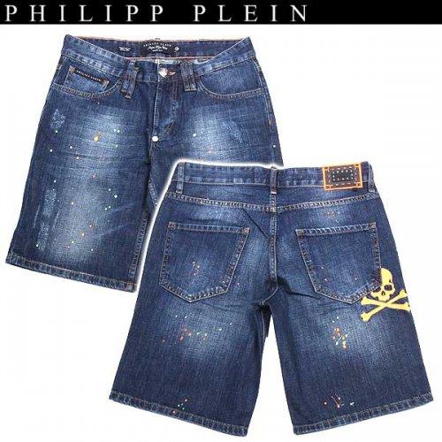 【完売】 フィリッププレイン(PHILIPP PLEIN) メンズ ペイント加工 マイアミカット