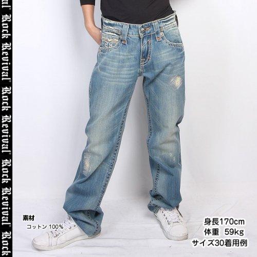【送料無料】 【サイズ30インチ】Rock Revival(ロックリバイバル) メンズ デザイン ジーンズ デニム ヴィンテージ RRJ8601ST JIMI03 インディゴブルー