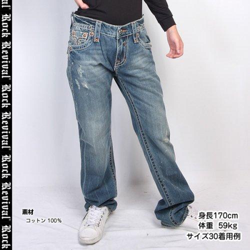 【送料無料】Rock Revival(ロックリバイバル) メンズ デザイン ジーンズ デニム ヴィンテージ RRJ8619ST インディゴブルー